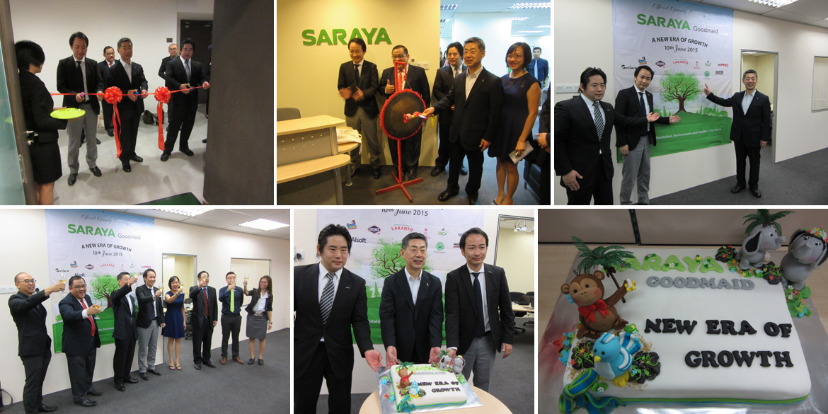 Opening Ceremony of Saraya Goodmaid