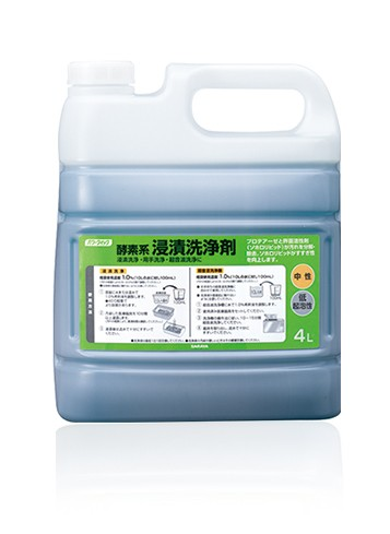 Power Quick Enzyme Cleaner